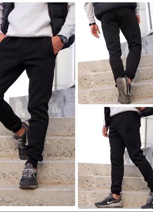 Теплые спортивные брюки с флисом