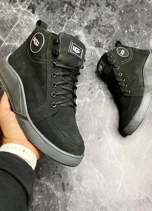 Сапоги, ботинки,черевики,чоботи