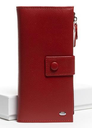 Большой кожаный кошелек dr.bond wmb-1