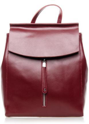 Женский кожаный рюкзак alex rai 3206