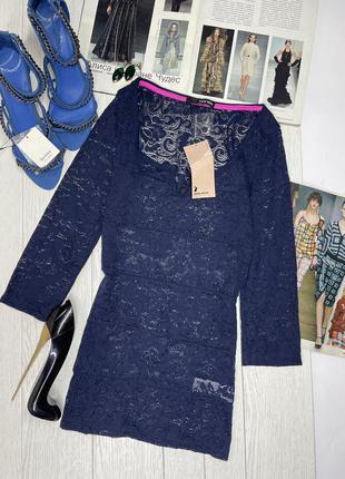 Новая синяя ажурная блуза с v вырезом xxs прозрачная блуза из гипюра