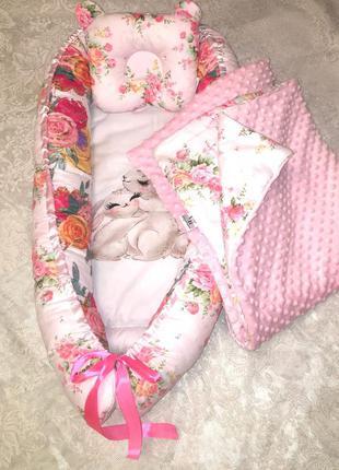 Кокон плед подушка для малюка комплект