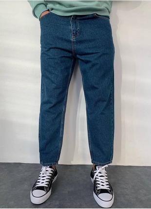 Мужские джинсы синые