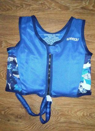 Детский спасательный плавательный жилет для мальчика для плавания отдыха бассейна