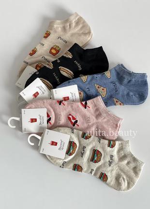 Набір жіночих носків 5 пар