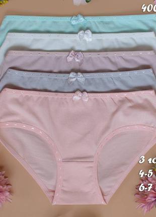 Труси для дівчинки nicoletta 3, 4-5, 6-7 років, набір 5 шт