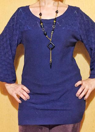 Удлиненный свитер stamina, р.м/l