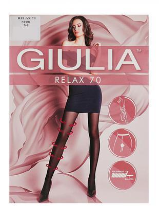 Черные прозрачные колготки 2-s, 3-m, 4-l, 5-xl 70 den giulia relax с распределенным давлением