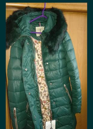 Нове зимове пальто