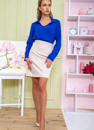 Базовая мини юбка офисная бежевая- s m l