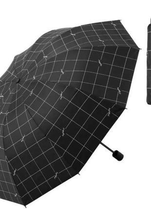 Зонты женские і мужские