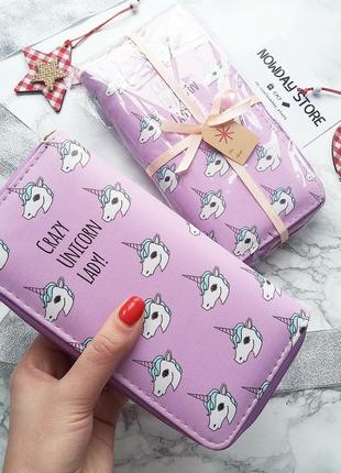 Новый красивый кошелек с единорогом единорогами подарок на новый год подруге девушке