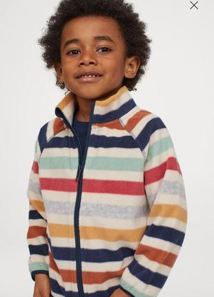 Флиска (флисовая кофта) h&m для мальчика и девочки 7-8 лет и 9-10 лет