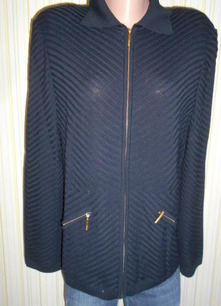 # кофта #basler#трикотажный кардиган # р.38\40