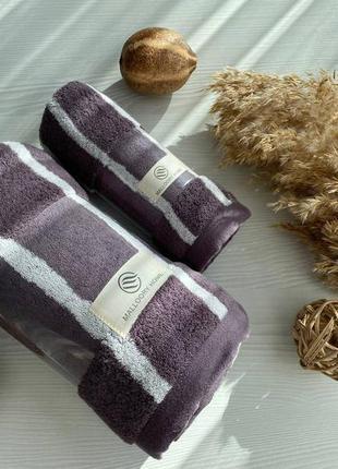 Полотенца банное для рук комплект