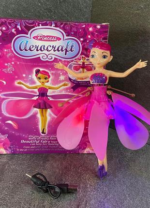 Волшебная сенсорная игрушка летающая фея - flying fairy с зарядкой usb