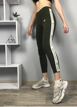 Лосины хаки adidas с лампасами
