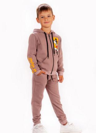Утеплённый спортивный костюм 98-128