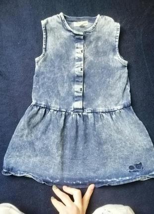Джинсовый сарафан платье small rags