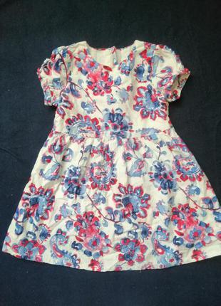 Нарядное платье летнее