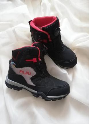 Термо ботинки сапоги зимние быстрая шнуровка