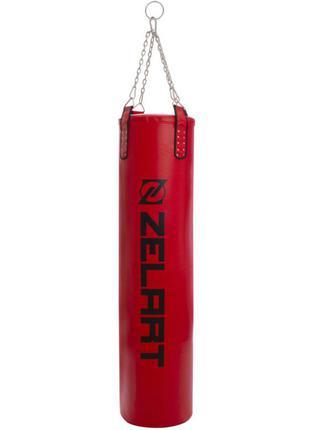 Код: 016301 мешок боксерский с цепью zelart bo-1979/ 534