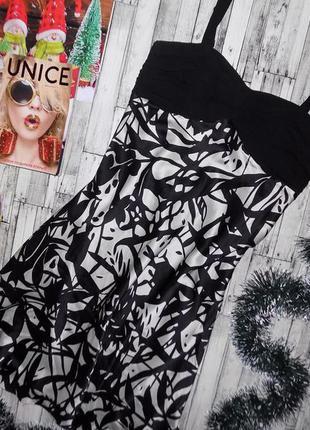 ♥100 % шёлк,платье в бельевом стиле♥