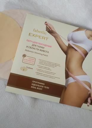 👯⏳faberlic expert 👩патч для похудения для талии⏳ и области живота👯