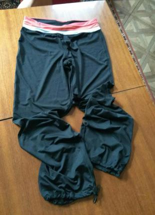 Спортивные штаны. размер 40