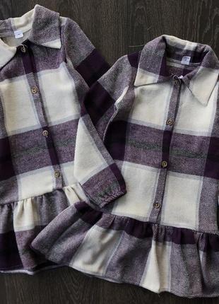 Теплое платье- рубашка