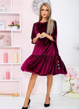 Свободного покроя платье демми 2 цвета s m