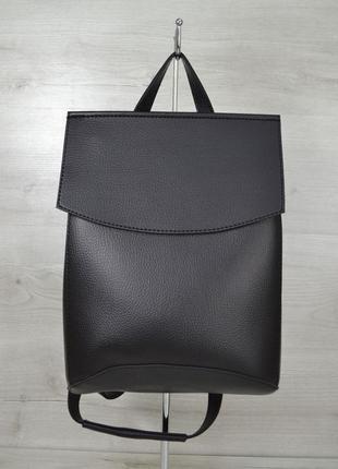 Молодежная женская сумка рюкзак трансформер на плечо черный городской