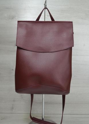 Бордовая молодежная сумка рюкзак транформер матовая на плечо