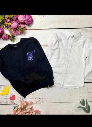 Комплект кофта синяя+рубашка