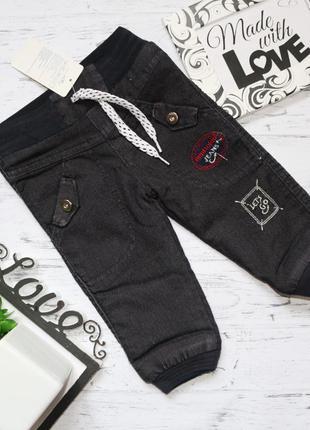 Теплые зимние джинсы штаны на мальчика 1 год