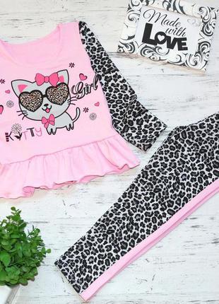 Костюм на девочку пижама