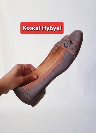 Кожаные туфли на низком каблуке балетки из нубука gabor 40