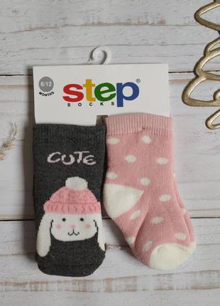 Набор носки махровые 2 шт  размер 6-12 месяцев турция на девочку