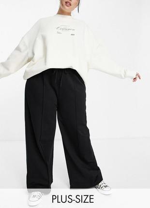 Чёрные широкие штаны хлопок, свободные большого размера asos