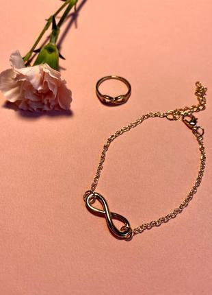 Набор браслет и кольцо бесконечность под золото минимализм / большая распродажа