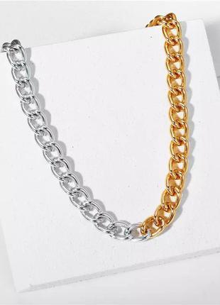 Крупная цепь комбинированная золото и серебро / большая распродажа!