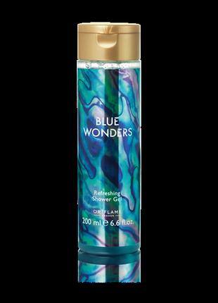 Освіжаючий гель для душу blue wonders