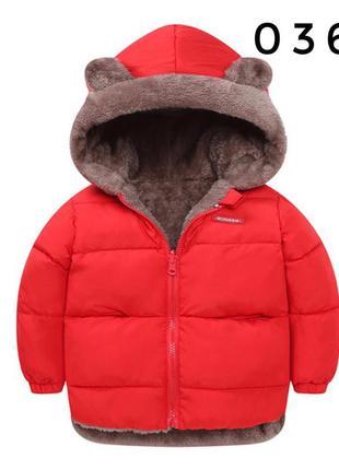 Куртка деми еврозима курточка