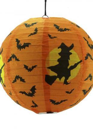 Декор на хэллоуин шар бумажный ведьма на метле + подарок