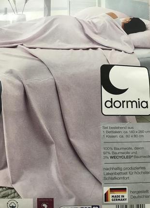 Набор постельного белья dormia