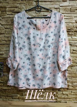 Красивая шёлковая блузка