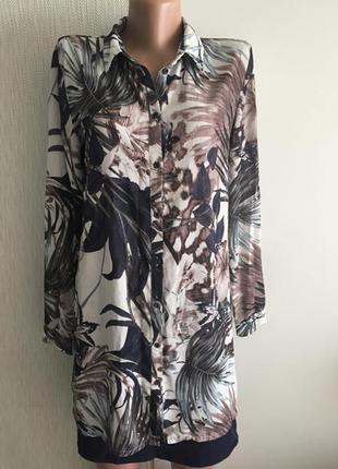 Рубашка длинная с рукавом only есть дефект