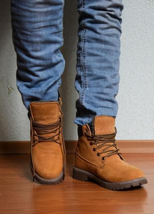 Зимние ботинки аля-тимберленды     т.taccardi