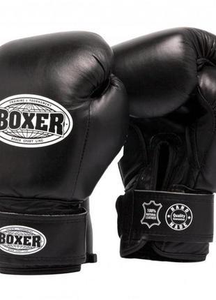 Код: 049161 перчатки для бокса boxer 6 oz кожа 0,8 - 1 мм черные / 549
