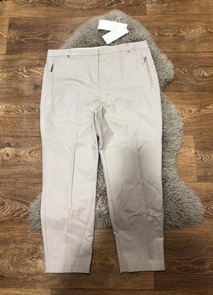 Шикарные штаны peruna